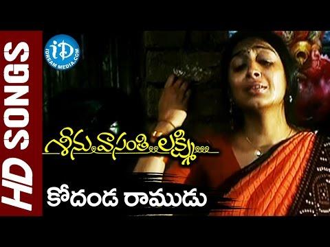 Kodanda Ramudu Video Song - Seenu Vasanthi Lakshmi Movie    RP Patnaik    Priya    Navneet