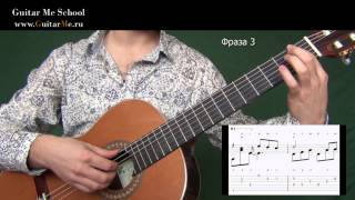 КАК ЖИЗНЬ БЕЗ ВЕСНЫ на гитаре - видео урок 2 из 3 GuitarMe.ru