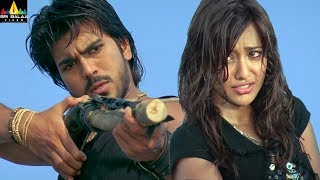 Chirutha Movie Scenes | Ram Charan Teasing Neha Sharma | Telugu Movie Scenes | Sri Balaji Video