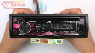 Автомагнитола JVC KD-R861BTEY с функцией Bluetooth Обзор avtozvuk.ua