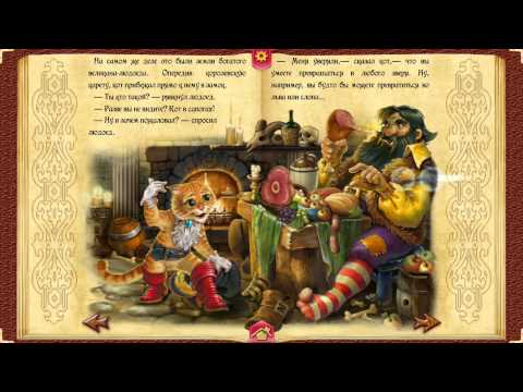 приложение для детей Мир Сказок