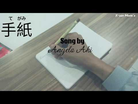 Tegami Angela Aki with lyrics lirik romaji Bahasa Indonesia