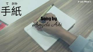 Video Tegami Angela Aki with lyrics lirik romaji Bahasa Indonesia download MP3, 3GP, MP4, WEBM, AVI, FLV November 2017