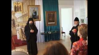 Путь паломника. Выставка 400 лет Романовым