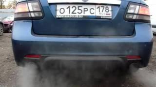 Тюнинг глушителя на Saab