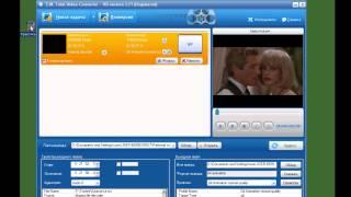 Как сделать gif анимацию (аватару) из видео файла?(http://www.gifzona.com/urok_avatara_iz_video.htm Как сделать gif анимацию (аватару) из видео файла аватара из видео файла Свои комме..., 2013-04-13T11:31:01.000Z)
