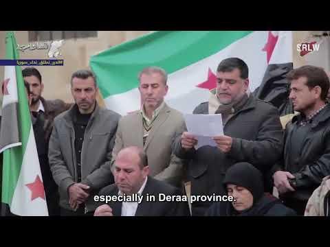 Members of the council of Deraa protest: No deviation from the principles of the Syrian Revolution.