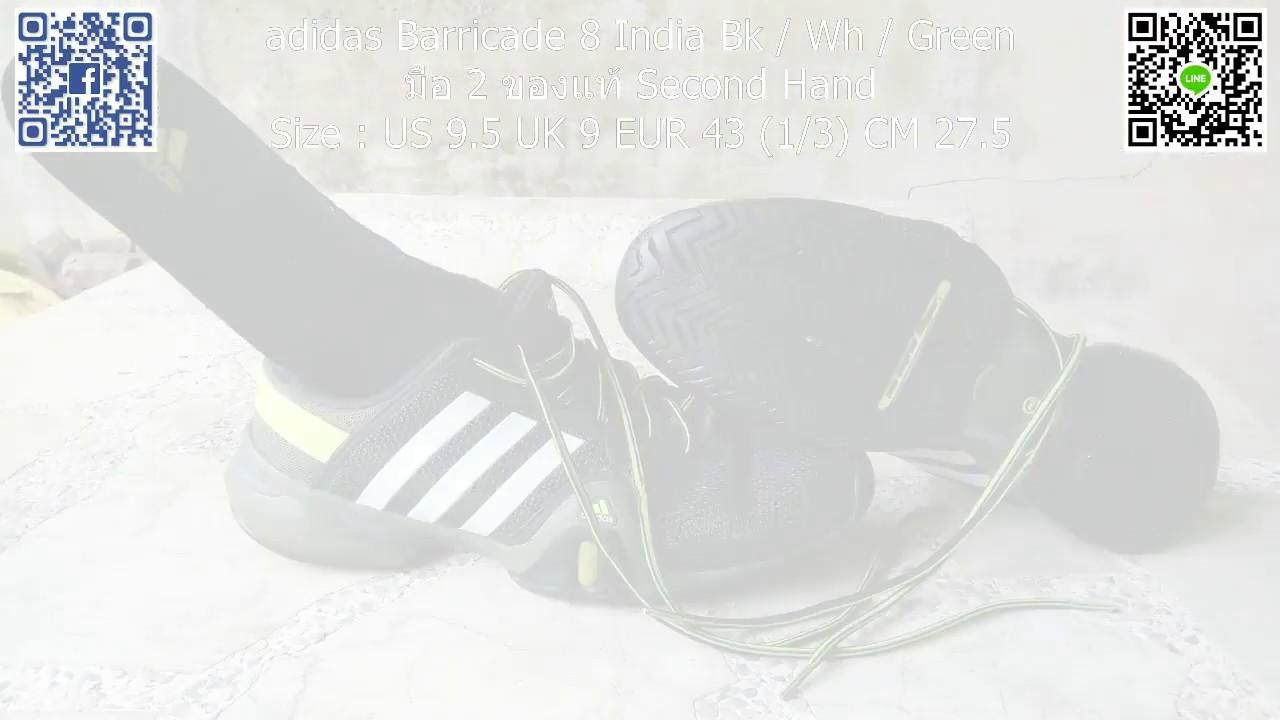 sneakers for cheap 521e6 4b81f maxresdefault.jpg