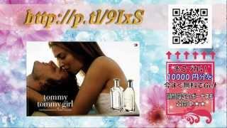 tommygirl(トミーガール) 人気商品超速報☆ 【2013 春おしゃれ♪】 Thumbnail