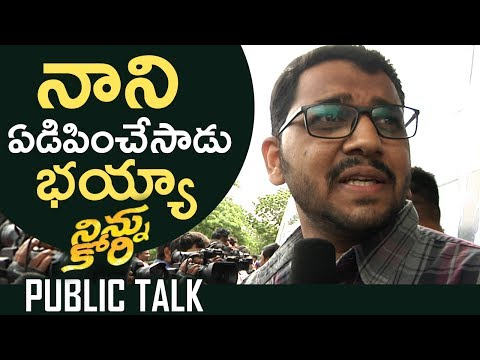 Ninnu Kori Movie Genuine Public Talk | Nani | Nivetha Thomas | Aadhi | TFPC