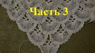 """Турецкая шаль, связанная на карточке. Часть 3/5"" (Turkish shawl, tied on the card. Part 3)"