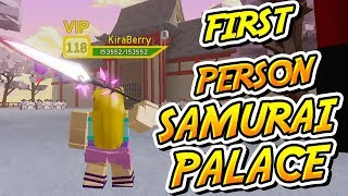 FIRST PERSON SAMURAI PALACE NIGHTMARE HC MODE IN DUNGEON QUEST!! (Roblox)
