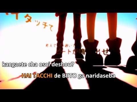 【Karaoke】 Children Record ★on vocal★ じん