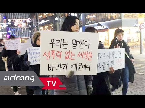 [Foreign Correspondents] Ep.76 - South Korea's #MeToo Movement _ Full Episode