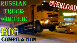 Truck wheelie in Russian style - Overloaded or wrongly loaded truck BIG compilation