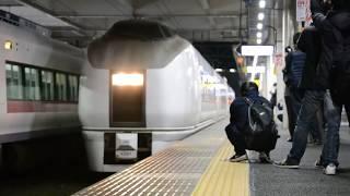 【鉄道動画】651系k201編成最期の入庫