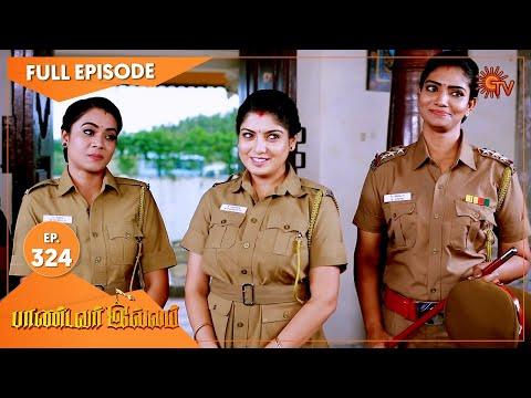 Pandavar Illam - Ep 324   18 Dec 2020   Sun TV Serial   Tamil Serial