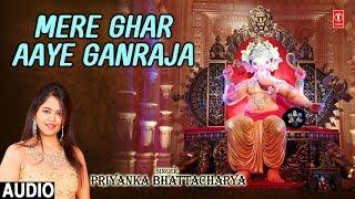 मेरे घर आये गणराजा I Mere Ghar Aaye Ganraja I PRIYANKA BHATTACHARYA I New Latest Ganesh Bhajan