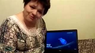 май 2017 002 Покупка ноутбука  команда Ольги Тимченко ватсап 89517725284