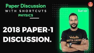 JEE Main 2018 Question Paper 1 Discussion | JEE Main Physics | JEE Main 2020 | Vedantu JEE