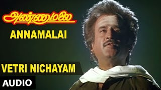 Annamalai songs, presenting to you vetri nichayam full song, ft. rajanikant, khushboo music by deva and directed suresh krishna. subscribe our ...