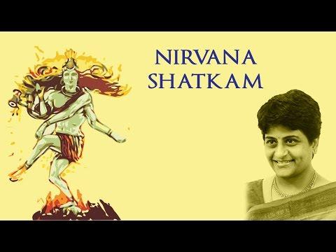 UMA MOHAN - NIRVANA SHATKAM | Shiva Stotra | Times Music Spiritual