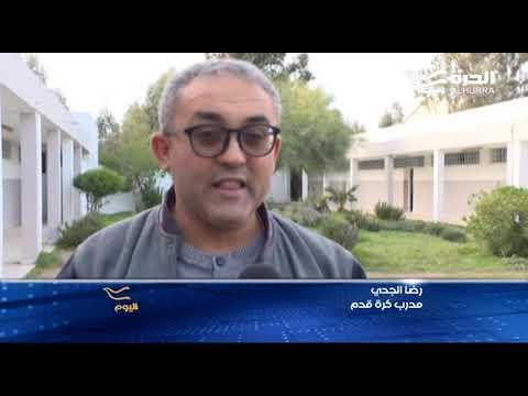 يتوقع الجمهور التونسي إنجازات من منتخب بلاده في مباريات المونديال  - 20:21-2017 / 12 / 14