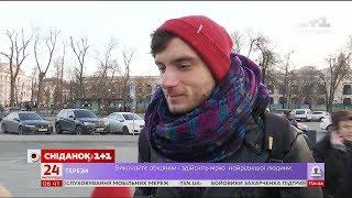 Українці витрачають гроші з розумом - опитування Сніданку