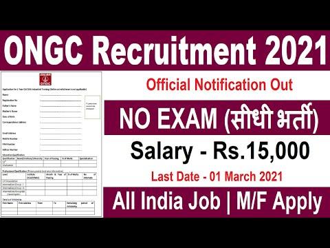 ONGC Recruitment 2021 | ONGC New Vacancy 2021 | Govt Jobs | Sarkari Naukari