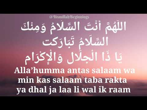 DUA AFTER SALAH | REPEATED | Allahumma antas salaamu wa min kas salaam | Abu Dawud