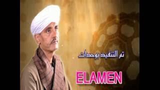 حفلة سيدي عبدالرحيم القنائي 2016 -  بمحافظه قنا - الشيخ عبدالحميد الشريف