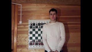 Обучение шахматам. Тренер по шахматам. Обучение шахматам по Скайпу