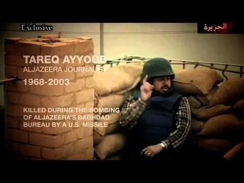 Iraq War: 10th Anniversary