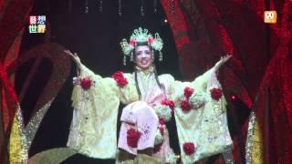 日本著名的寶塚歌劇團,二度來台灣,這次來的是團內歷史最悠久的花組。...
