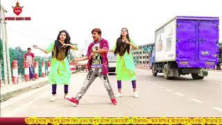 Dj Wale Babu Mera Gana Chala Do Village Dance Performance by Shadin Khan , Taniya Tanjila,