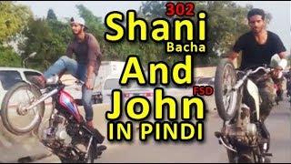 Shani 302 and John King in Pindi