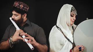 qaseeda-burda-shareef-on-flute-and-duff-by-hareem-sheikh-and-sherry-khan