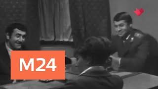 """Кинофакты"": ""Следствие ведут ЗнаТоКи"" - Москва 24"