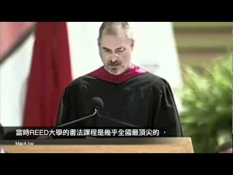 Steve Job Address