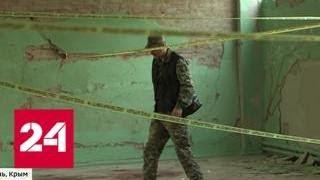 """Тактическая одежда и """"Ненависть"""": как Росляков готовился к расстрелу - Россия 24"""