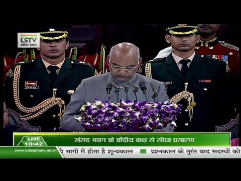President Kovind unveils a portrait of former PM Atal Bihari Vajpayee at Parliament