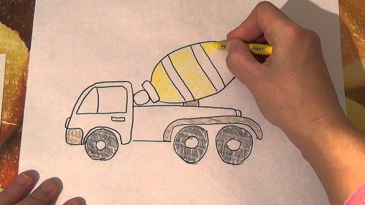 Нарисовать бетономешалку поэтапно
