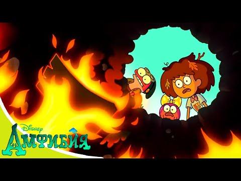 Популярный дисней мультфильм