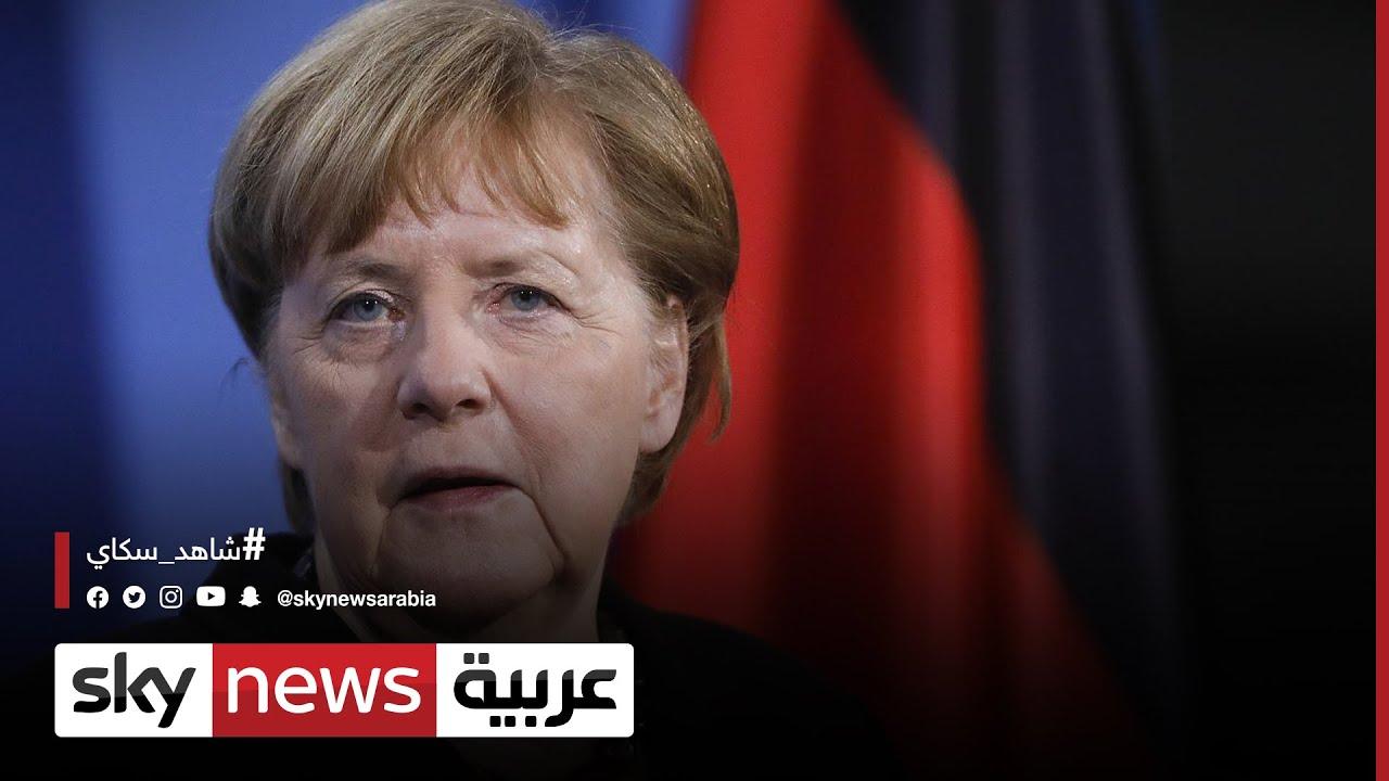 الانتخابات الألمانية.. والطريق الوعر لخلافة ميركل  - نشر قبل 3 ساعة