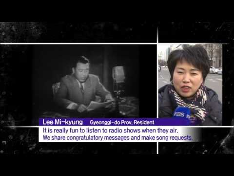 Korean Radio History