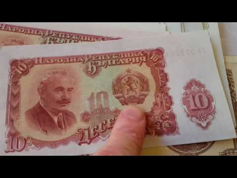 New Delivery, Russian Coins And East European Banknotes