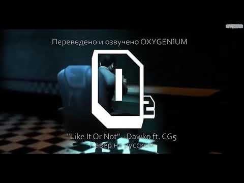 фнаф на русском apk
