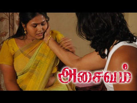 Asaivam Full Movie # Tamil Movies # Tamil Super Hit Movies # Jennifer,Srija,Sidhaar thumbnail
