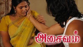 Repeat youtube video Tamil Full Movies 2014 | Asaivam | Full Romantic Movie | Jennifer,Srija,Sidhaar