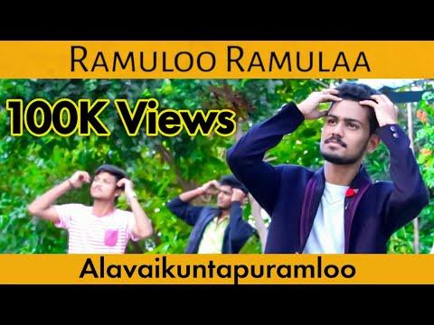 Ramuloo Ramulaa Cover Song By Naveen And Sreekar    Alavaikuntapuramlo Ramulooramulaa